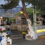 Aegean Tavern - Kalymnos