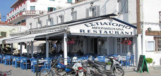 Bouboulina Restaurant