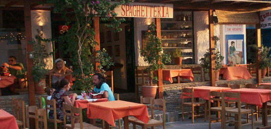 Italian Restaurant – Camaron