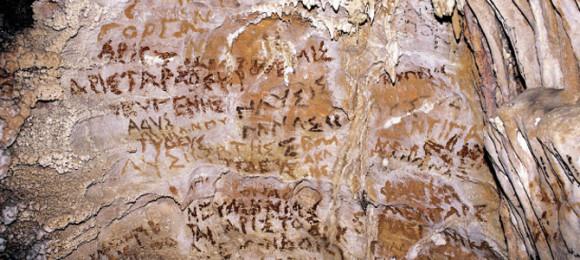 Chrysospillia (aka Golden Cave)