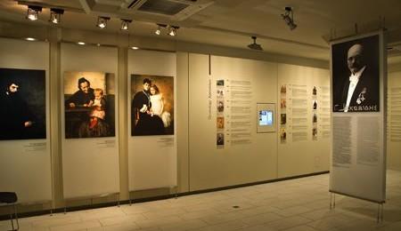 Digital Museum George Iakovidis