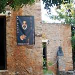 El Greco & Nikos Kazantzakis villages