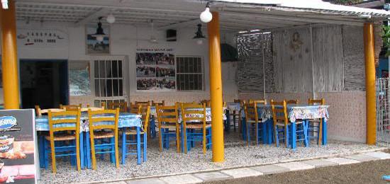 Kyra Popi Tavern