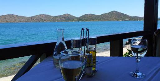 Lotus Eaters - Lasithi -Crete