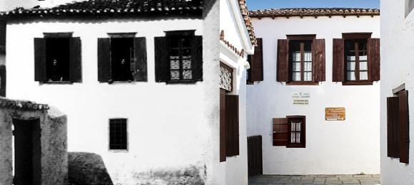 Alexandros Papadiamantis Museum