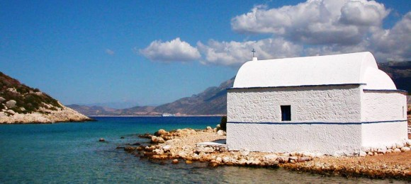 Ro, Strongyli, Agios Georgios