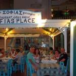 Sofia's Place